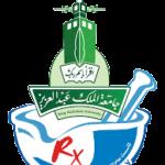 Profile picture of كلية الصيدلة